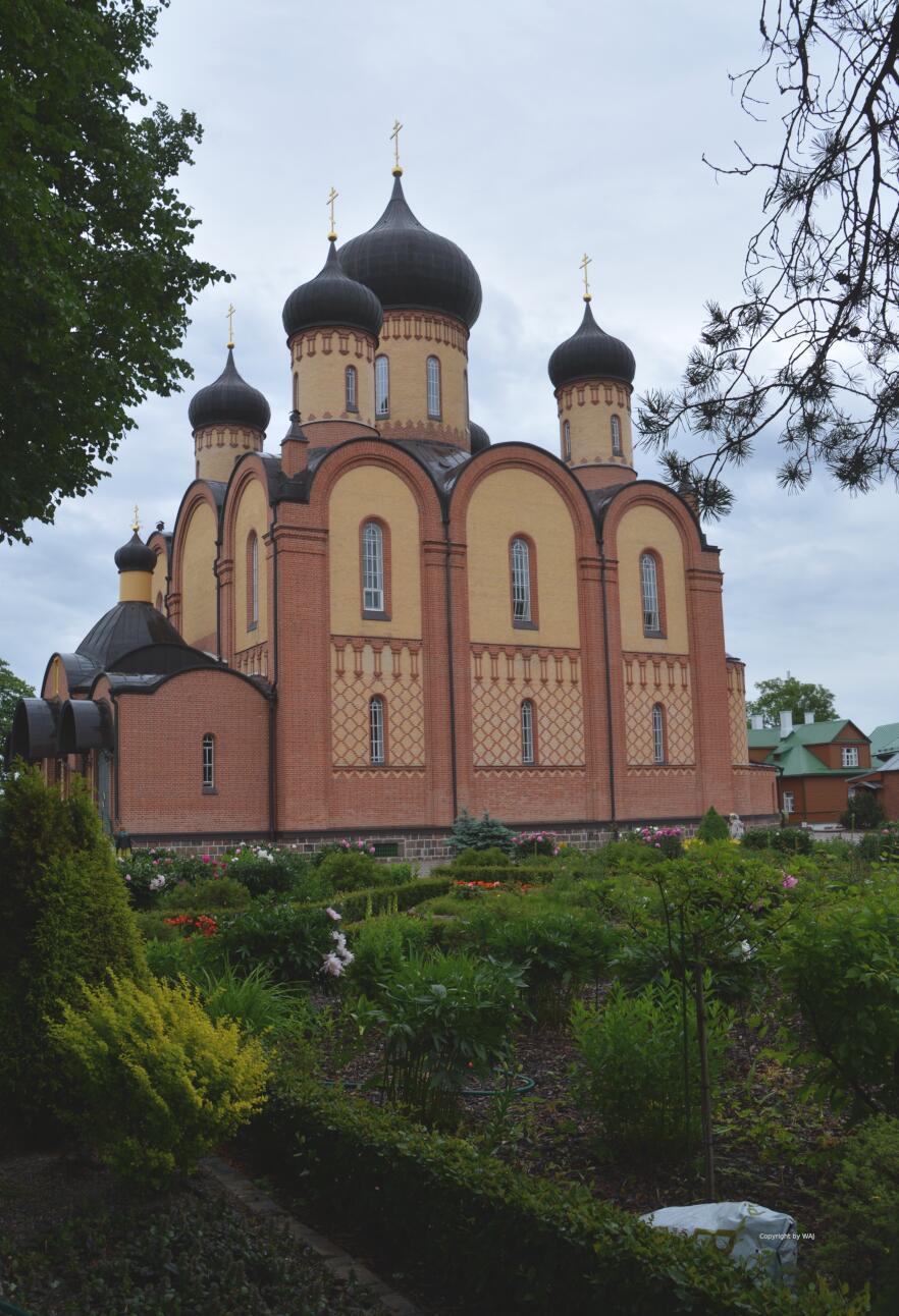 Uspenski-Kathedrale