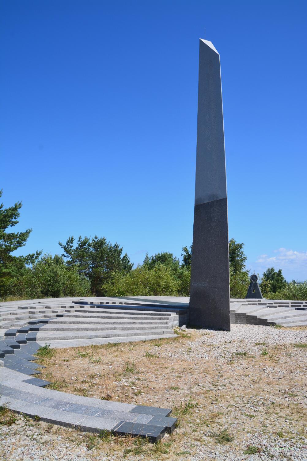 Obelisk im Zentrum